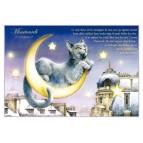 Carte postale de chat de Séverine Pineaux, Minetourdi, coll. Chats enchantés 2014
