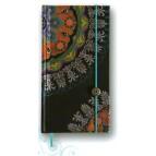 Joli carnet de notes Orient, Carnets Boncahier des éd. Piccolia