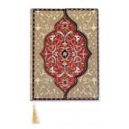 Joli carnet de note « Chiraz », un carnet ligné A5 Boncahier, coll. Persia