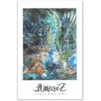 Carte postale de Christophe Dougnac Soeurs Ravel, L'Univers de Krystoforos