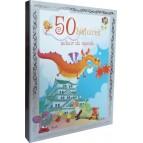 Coffret de contes pour enfants: 50 histoires autour du monde, Piccolia éditions