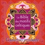 La bible des motifs celtiques de David Balade, éditions Ouest-France
