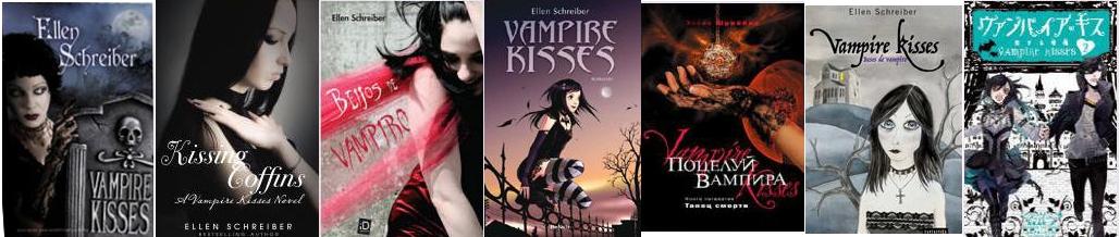 Vampire kisses de Ellen Schreiber